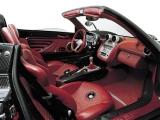Pagani Zonda F Roadster: интерьер (красный)